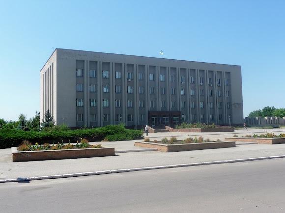 Васильківка. Районна рада
