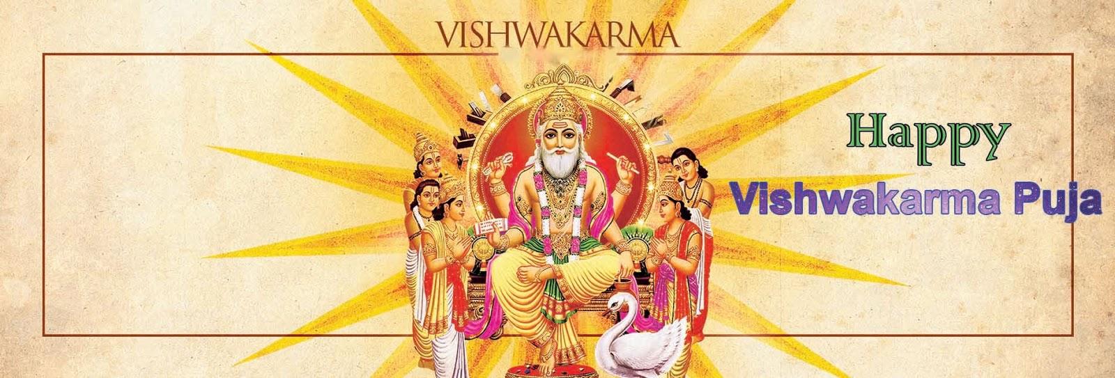 Vishwakarma Cover Images