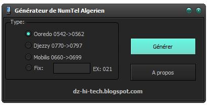 logiciel djezzy numéro téléphone