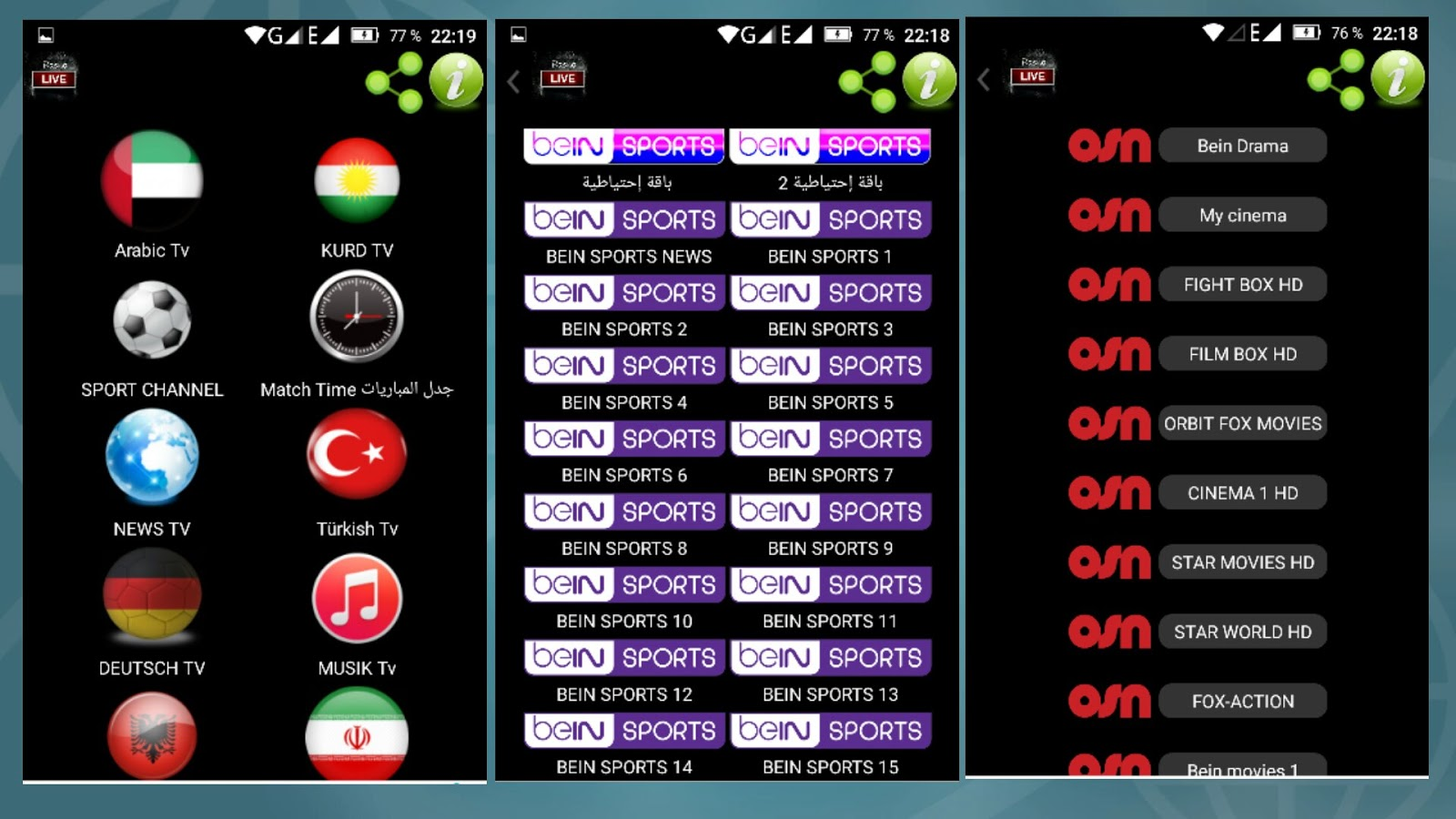 Rasho tv your new favorite iptv android app 2019 - superiptvfree