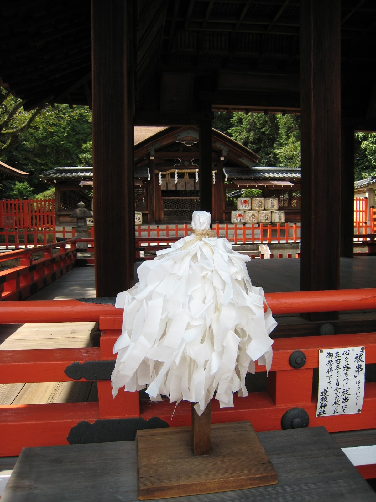 navigator  a nusa white shide in the kenkun shrine in kyoto