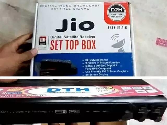reliance jio set top box price