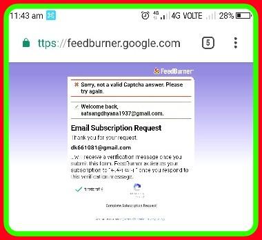 सदस्यता कैसे लें चित्र 5। सत्संग ध्यान ब्लॉग की सदस्यता कैसे लें। किसी भी ब्लॉग की सदस्यता कैसे लें।