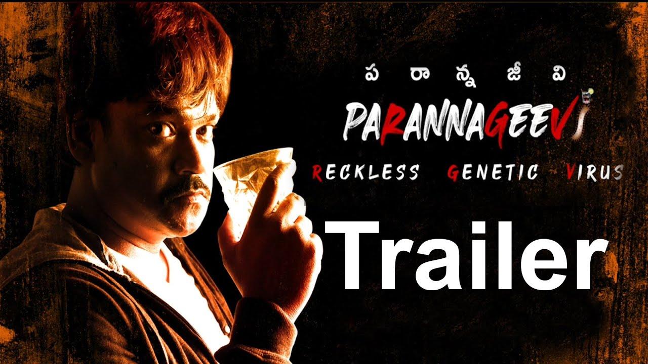 Paranna geevi Reckless Genetic Virus Movie Teaser Released