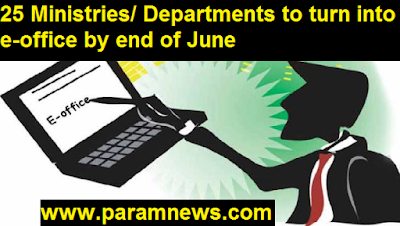 25-ministries-departments-to-paramnews-turn-into-e-office
