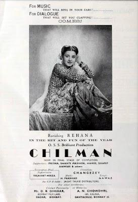 Chilman 1949 Poster