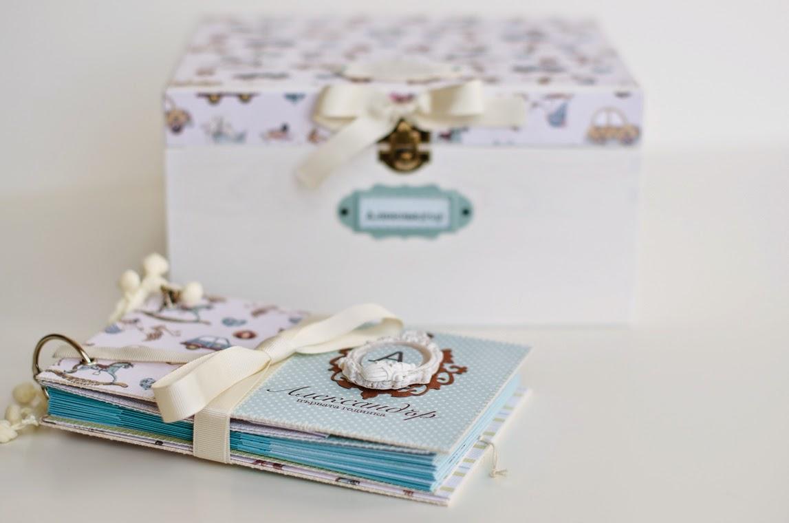 Violet Cloudlet Кутия и албум за бебешки спомени