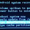Mengenal Apa Itu Recovery Mode Di Hp Android ?
