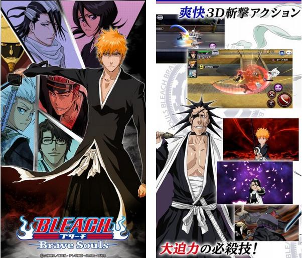 Anime Indonesia V2 Apk