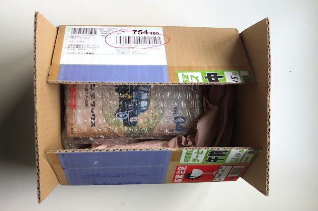 跨買日本代購開箱