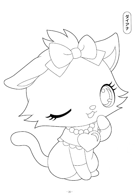 Best Images About Kawaii Coloring On Pinterest  Chibi Coloring And Ice  Cream Coloring Pages