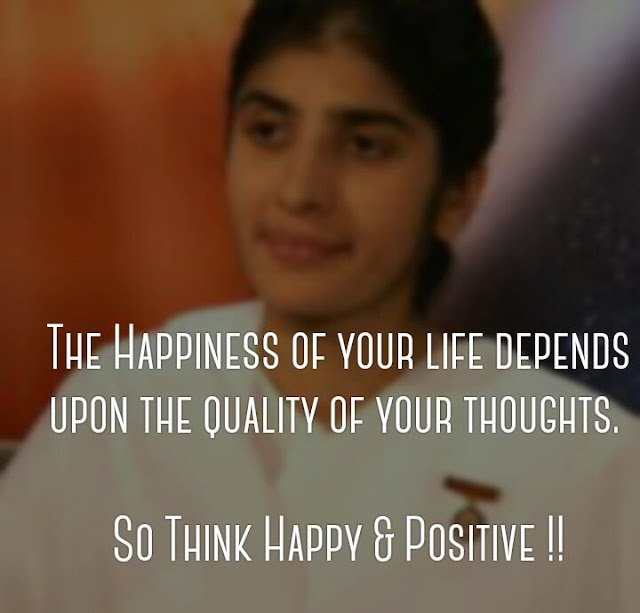 Positive Quotes of Shivani Sister