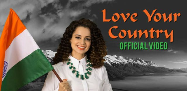 Love Your Country Patriotic Video Song 2016