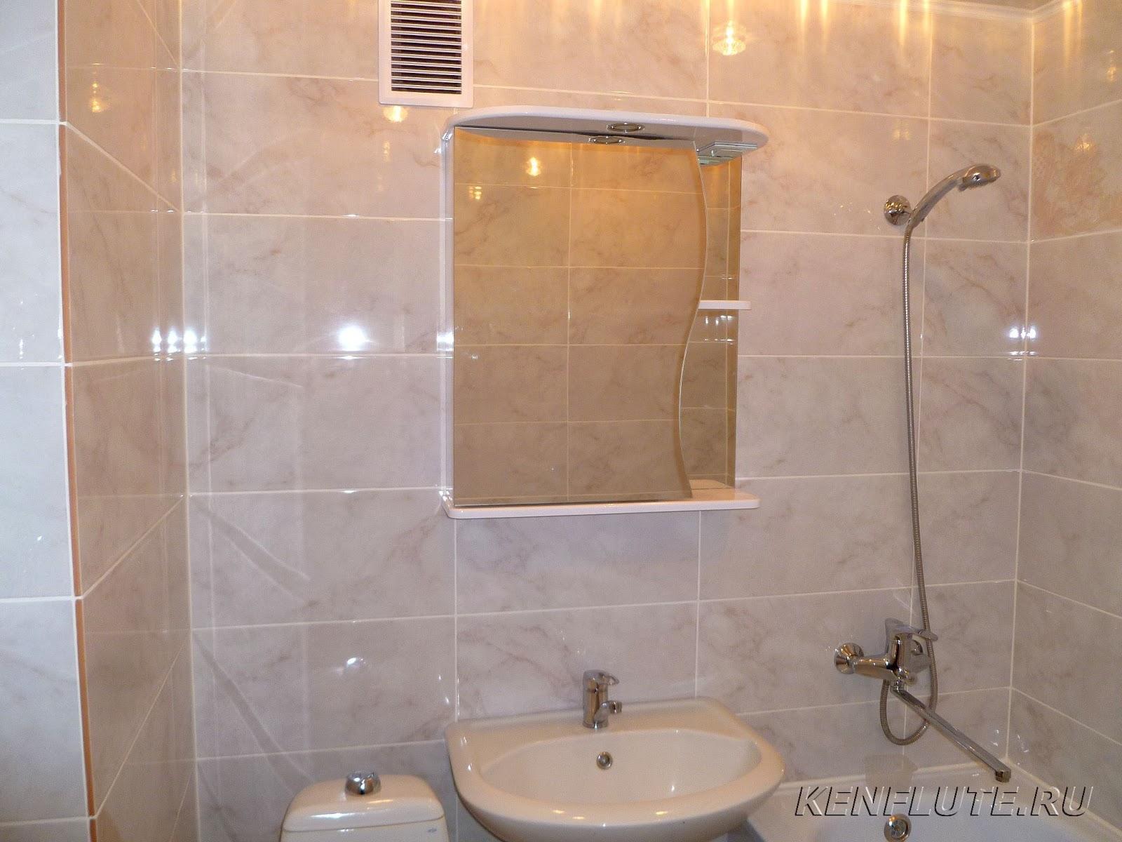 Ванной комнаты уфа фото мебель в сиреневую ванную