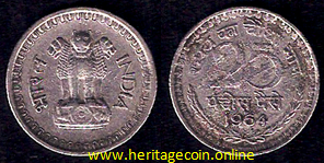 25 Paise Pure Nickel Coin 1964