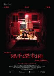Nonton Nessun Dorma (2016) Movie Sub Indonesia
