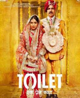 Toilet Ek Prem Katha Movie Dialogues