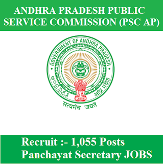 Andhra Pradesh Public Service Commission, PSC AP, APPSC, PSC, AP, Andhra Pradesh, Graduation, Panchayat Secretary, freejobalert, Sarkari Naukri, Latest Jobs, Hot Jobs, psc ap logo