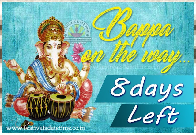 Ganesh Chaturthi Puja 8 Days Left Wallpape
