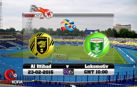 مشاهدة مباراة لوكوموتيف طشقند والاتحاد اليوم 23-2-2016 في دوري أبطال آسيا