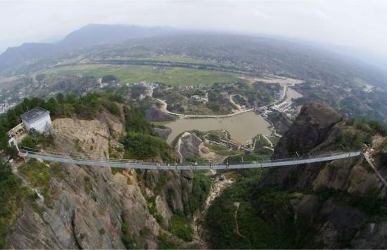 Podul Haohan Qiao - podul de sticla din China
