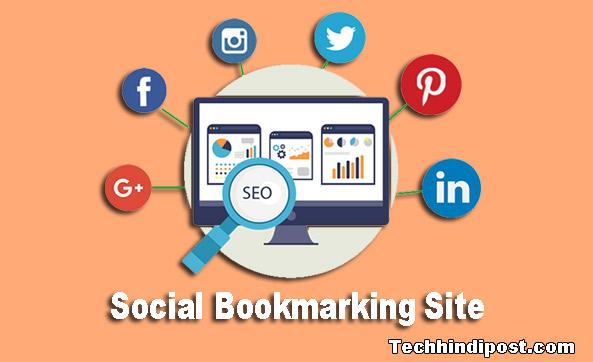 Social Bookmarking kya hai 300+ free Social Bookmarking List
