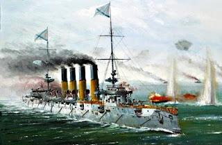 Крейсер Варяг сочинение