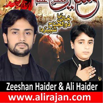 Zeeshan Haider ~ Nohay 2019