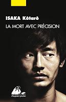 http://lachroniquedespassions.blogspot.fr/2017/03/la-mort-avec-precision-de-kotaro-isaka.html