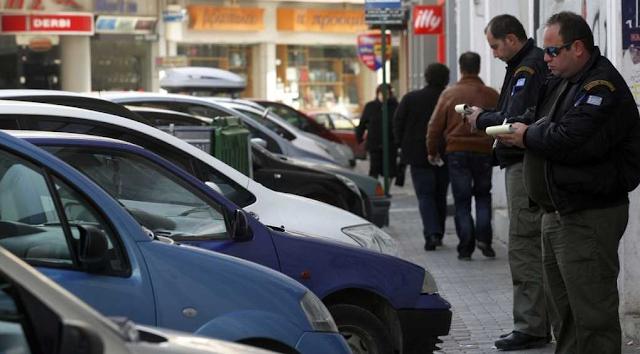 Τι αλλάζει με τα αυτοκίνητα που είναι σε ακινησία