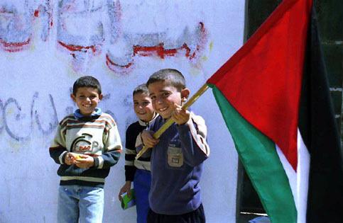 أطفال فلسطينيون
