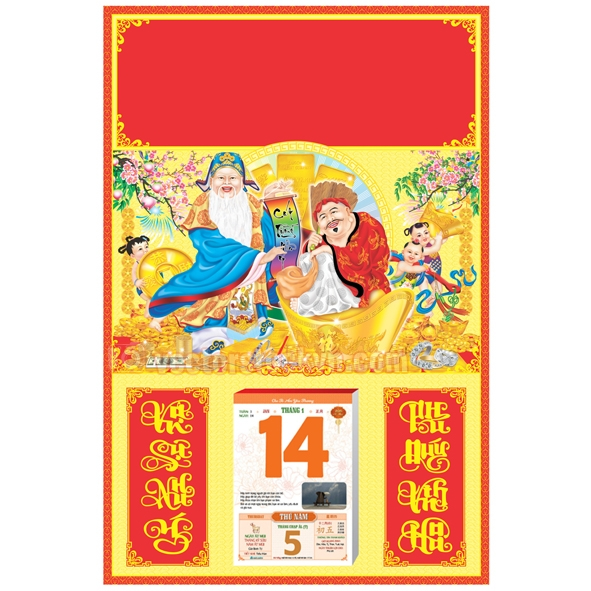 Bìa lịch Bloc 2018