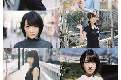 [PV SUB] Nogizaka46 - Tsuribori (Sub Indo / Eng Sub)