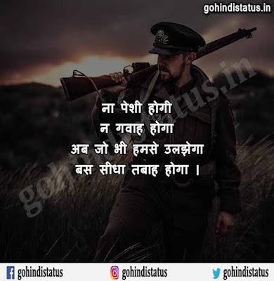 Badmashi Status In Hindi For Fb