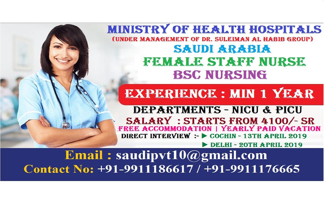 STAFF NURSES FOR MINISTRY OF HEALTH HOSPITALS, (UNDER MANAGEMENT OF DR. SULEIMAN AL HABIB GROUP (HMG) SAUDI ARABIA