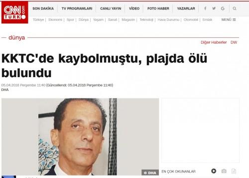 Άσχημο Νέο: Βρέθηκε δολοφονημένος ο πρώην στρατιωτικός Σολωμός Αποστολίδης που αγνοούνταν