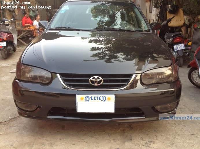 Corolla URGENT Sale $6500USD ~ Cambodia Auto