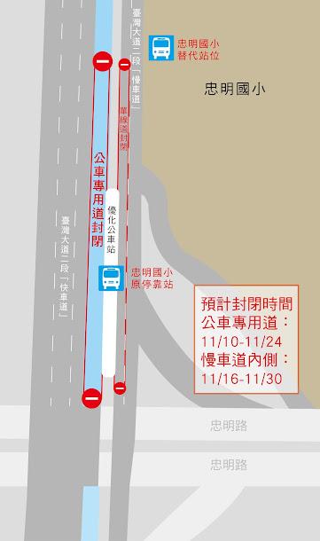 台中將於「忠明國小站」打造第一座動漫公車站。圖說現在該站現況。