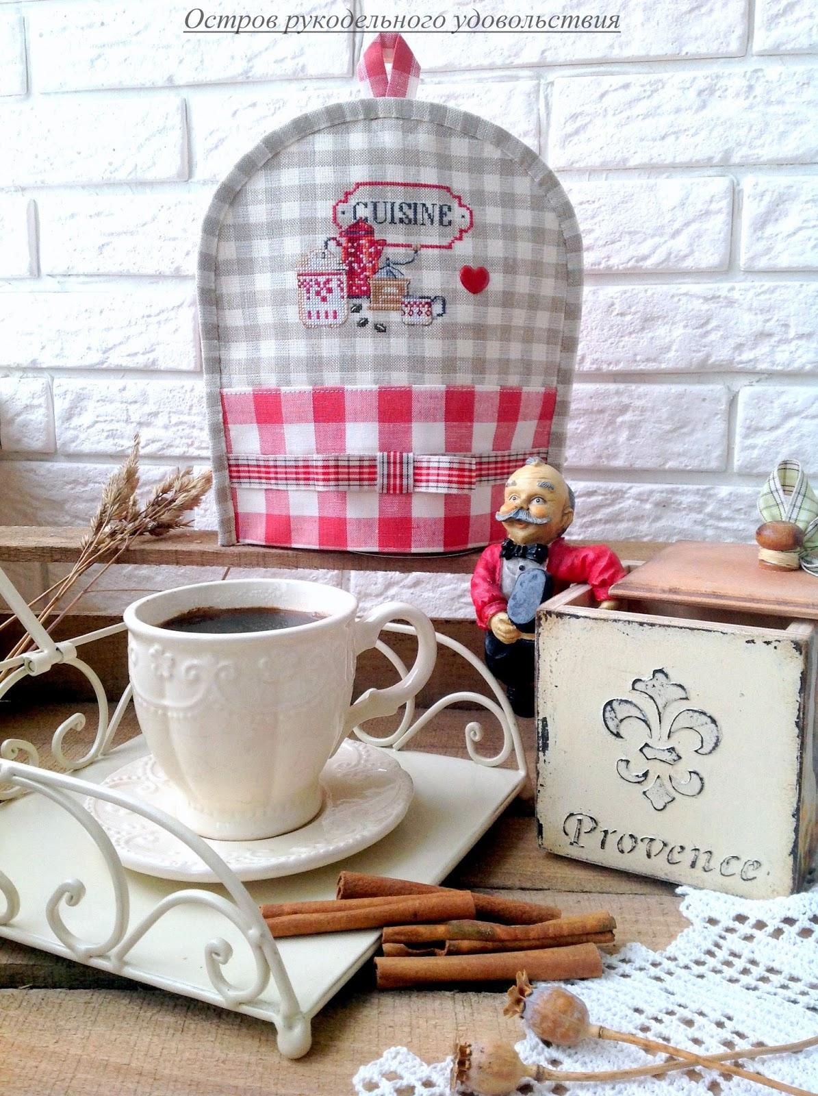 La grande histoire de la cuisine j 39 aime la brod - Histoire de la cuisine ...