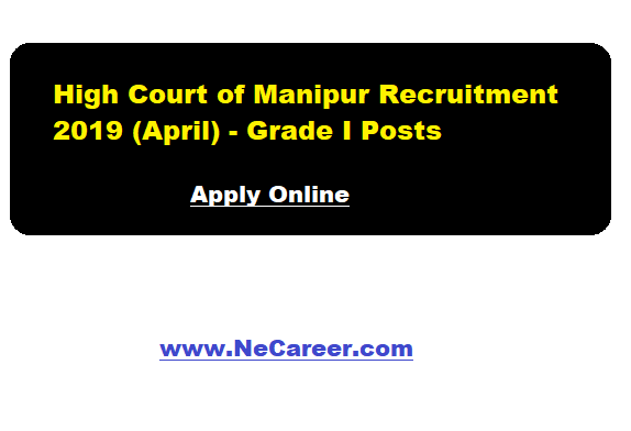 high court of manipur recruitment 2019 april