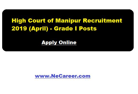 high court of manipur recruitment 2019 april