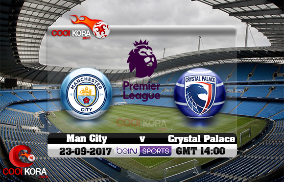 مشاهدة مباراة مانشستر سيتي وكريستال بالاس اليوم 23-9-2017 في الدوري الإنجليزي