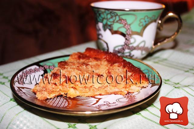рецепт вкусного яблочного пирога