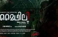 Mythily Veendum Varunnu 2017 Malayalam Movie Watch Online