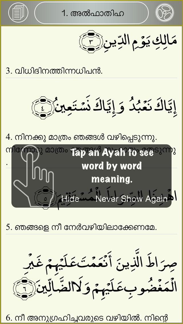 quran tajweed rules in malayalam pdf