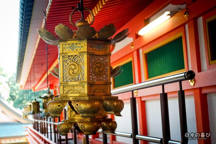 lanterne dorée, Iwashimizu Hachiman-gû, Yawata, préfecture de Kyoto