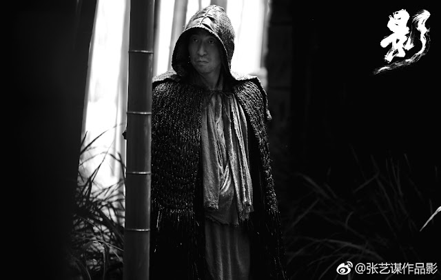 Zhang Yimou Shadow Movie Stills Wang Qian Yuan