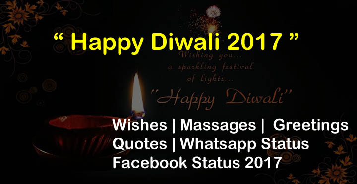 Happy diwali wishes massages greetings and quotes 2017 rajputana happy diwali wishes massages greetings quotes whatsapp status and facebook status 2017 m4hsunfo