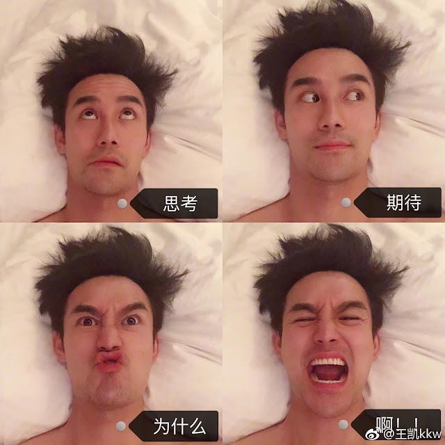 Wang Kai bed hair