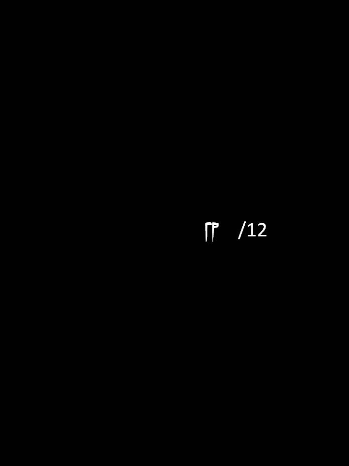 Retraite 4 :S84 e1-2/3-4/5-6/7-8/9-10/S85 e1-2/3-4/5-6 - Page 41 Diapositive109